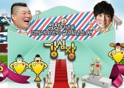 Strong Heart - Korean variety show that is very very funny: Varieti Program, Kpop Kdrama Idol Varieti, Korean Dramas, Korean Varieti, Strong Heart, Korean Japan Chine 3, Things Korean, Korean Giggl, Korean Addiction