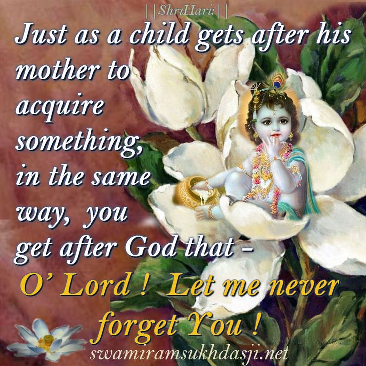 Baby Krishna picture Quote -  O Lord Let me Never Forget You