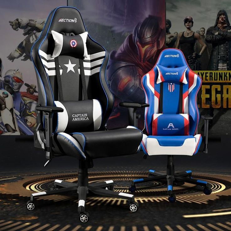 Home gaming chair with adjustable back racing chair
