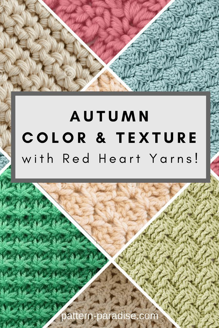 Red Heart Autumn Color and Texture | Craft show | Pinterest | Ganchillo