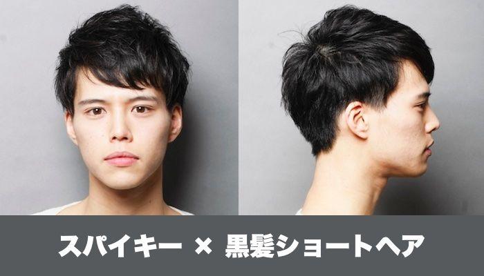 中学生の男子は必見 オシャレな髪型ランキング 2020年 決定版 ヘアスタイルマガジン 子供の髪 髪型 少年のショートヘアカット