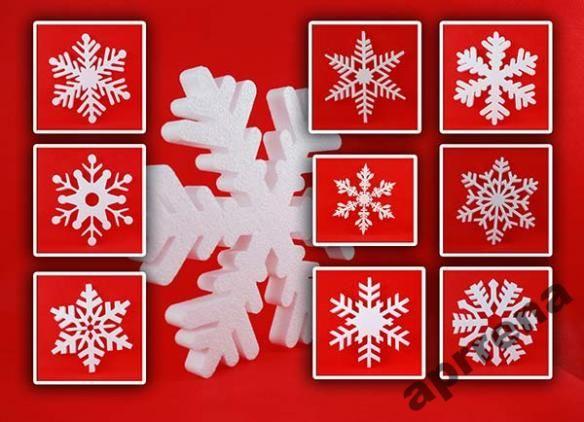 Śnieżynki gwiazdki  płatki śniegu ozdoby dekoracje
