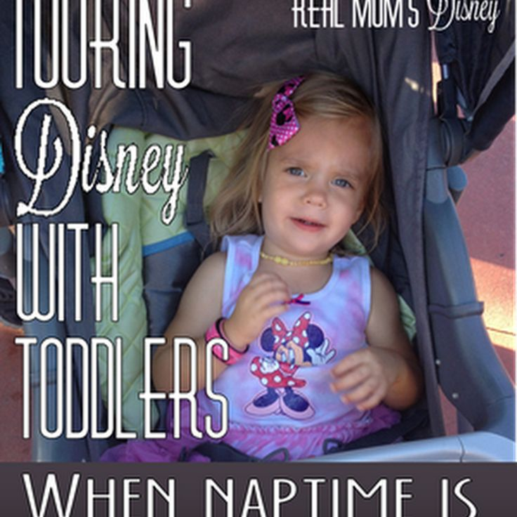 Real Mom's Disney: Touring Disney with Toddlers: When Naptime is Non-Negotiable