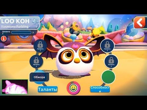 Furby Connect World Part 2 Video game Eggs surprise Мультик игра Большая...