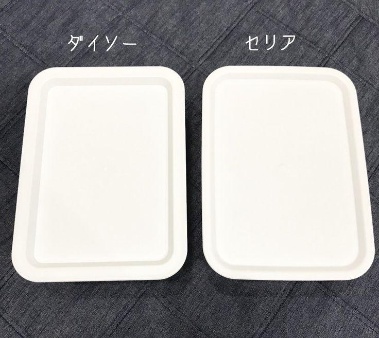 セリアのフタ付プラBOXとダイソーのスクエア収納ボックス!  見た目は一緒ですが微妙に形がちがうのを知っていますか??  今回はどちらも収納に使用しつつ、形やサイズを比較してみました!