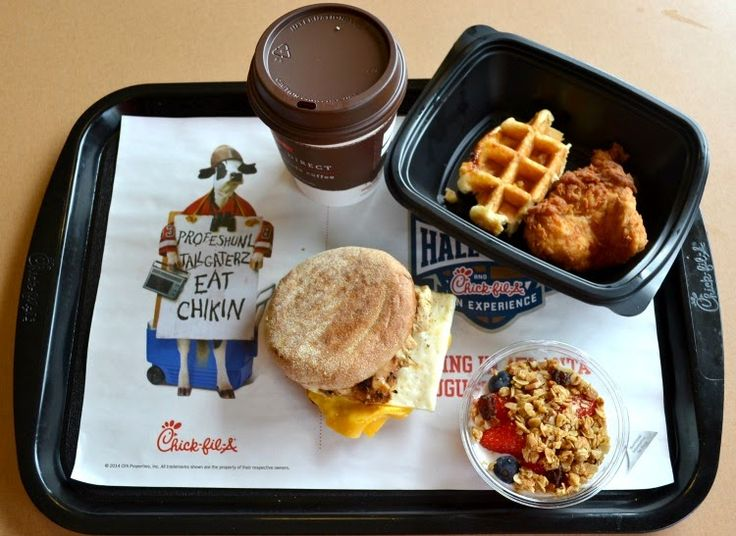 Opera Singer in the Kitchen: NEW Chick-fil-A Breakfast Options for Families #CFALionville #Philly #local #Chickfila #breakfast