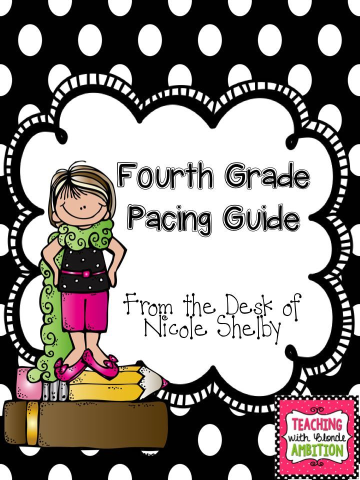 4th grade pacing guide for ELA