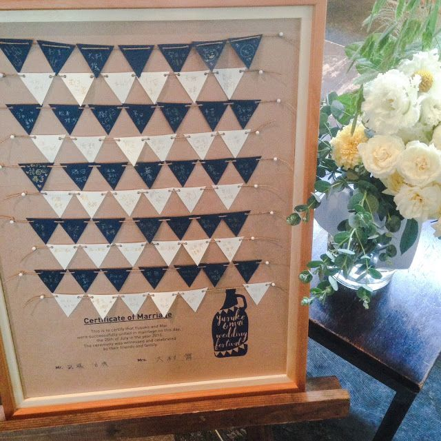 Flag Garland marriage certificate フラッグガーランド結婚証明書
