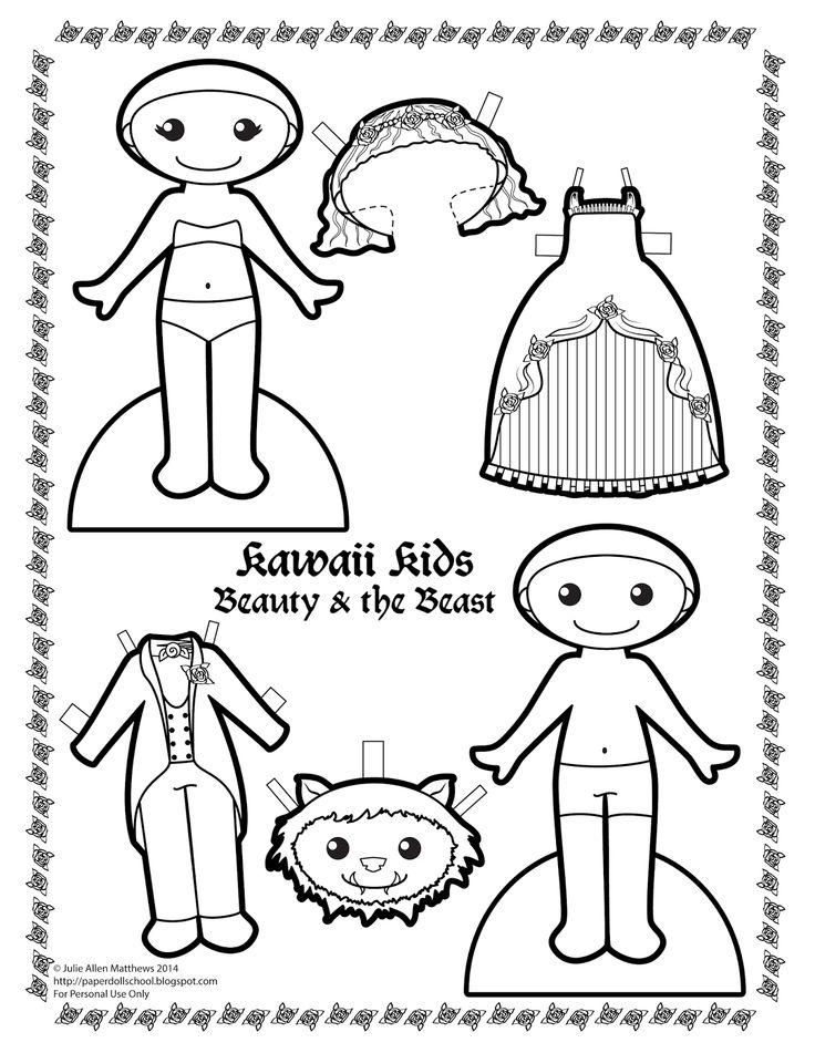 Paper Doll School: Kawaii Wednesdays - Beauty and the Beast paper doll to color.