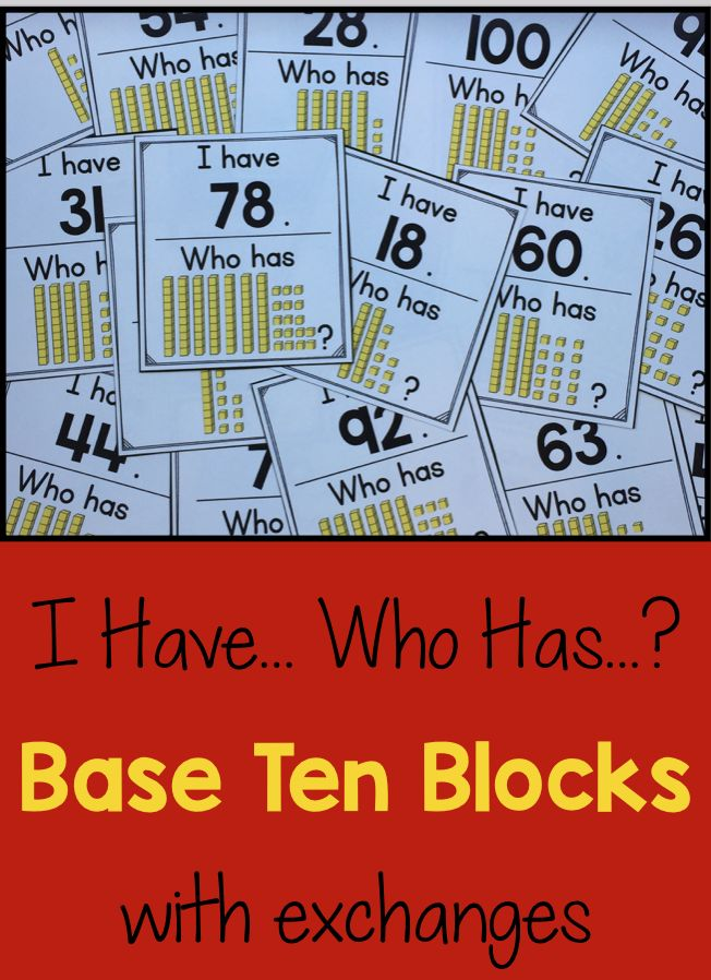 Base Ten Block Game: My 1st grade math students love this activity for place value! I love that my first have to practice exchanging base ten blocks to identify numbers. Use it in 1st or 2nd grade.