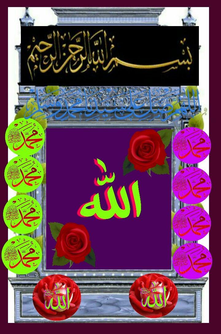 Gambar oleh liaqatali pada allah Kaligrafi