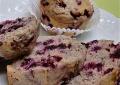 Pain de Maïs et myrtilles façon muffins