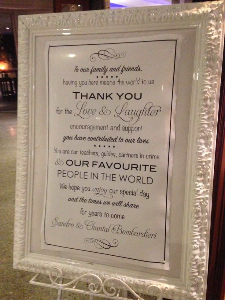 Personal Thank You from the Bride and Groom, perfect at any wedding to thank your guests! Made by Chrissy x