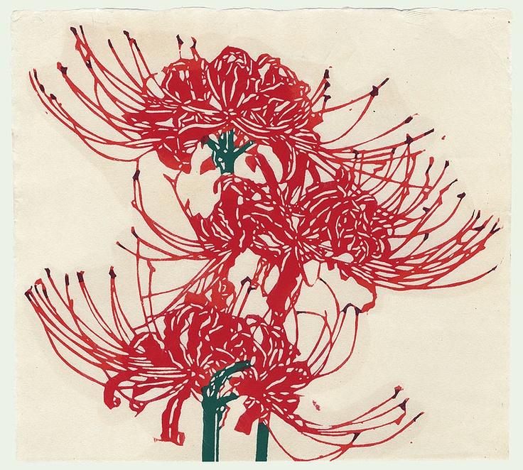 Flower by Keisuke Serizawa