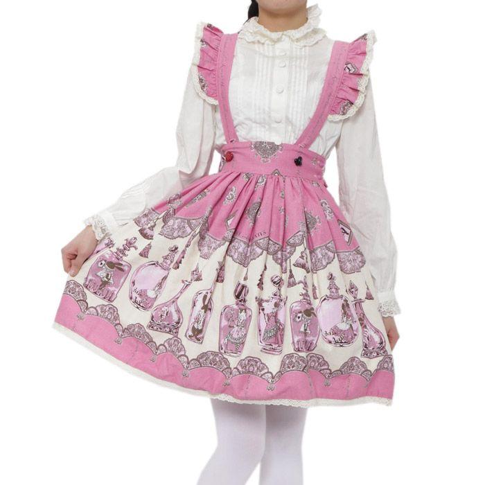 http://www.wunderwelt.jp/products/detail2243.html ☆ · .. · ° ☆ · .. · ° ☆ · .. · ° ☆ · .. · ° ☆ · .. · ° ☆ Alice Tier bottle pattern apron skirt ALICE and the PIRATES ☆ · .. · ° ☆ How to order ☆ · .. · ° ☆ http://www.wunderwelt.jp/blog/5022 ☆ · .. · ☆ Japanese Vintage Lolita clothing shop Wunderwelt ☆ · .. · ☆ #aliceandthepirates