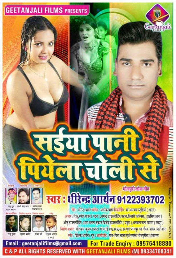 Bhojpuri movie video song mp3 download site