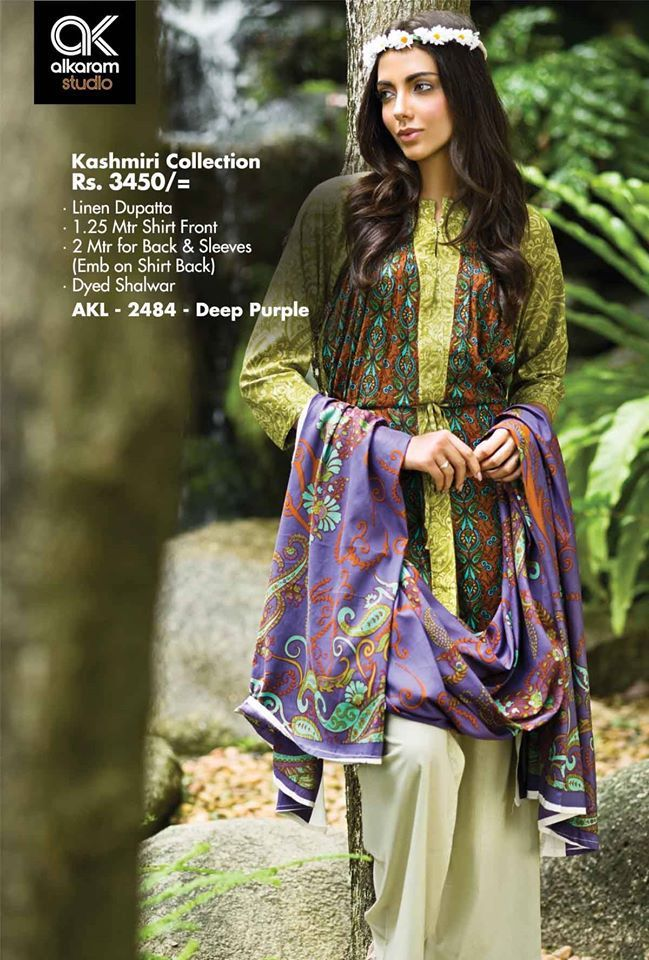 At ksabih.com - Khaddar for Winter (Thick Fabric) - Available Now - Limited Stock, AlKaram Winter Vol 1 - AKL-2484 Deep Purple, Custom Stitching on your own Sizes Buy now : http://goo.gl/tEPjrG
