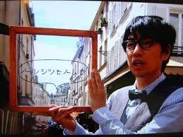「小林賢太郎」の画像検索結果