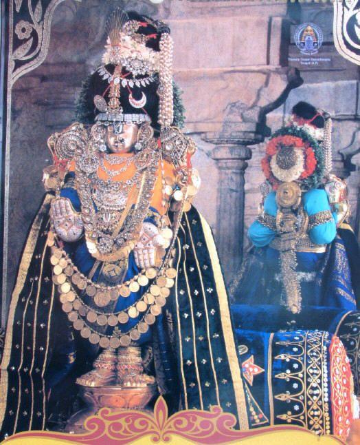 Krishna Photos # 66