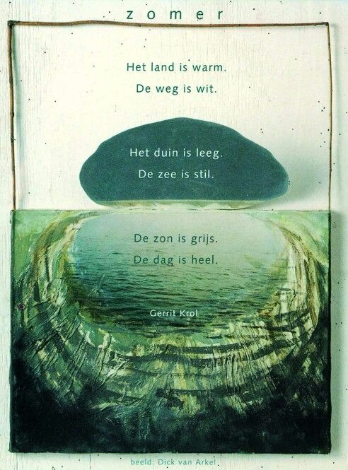 Gerrit Krol, Zomer. Plint Poëzieposters