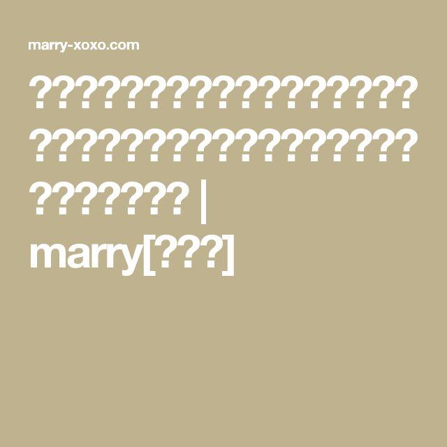 旬のお花を使いたい♡夏にぴったり「ひまわり」がテーマのウェディングアイテム特集✳︎ | marry[マリー]