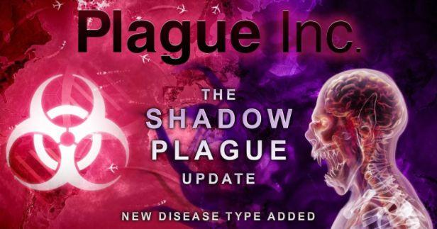 Download Plague Inc.Mod Apk Terbaru Unlocked, Game simulasi wabah penyakit, Mod Plague Inc Apk Terbaru, Game Info : Nama : Plague Inc Apk Kategori : Simulasi OS : 4.0+ Developer : Miniclip