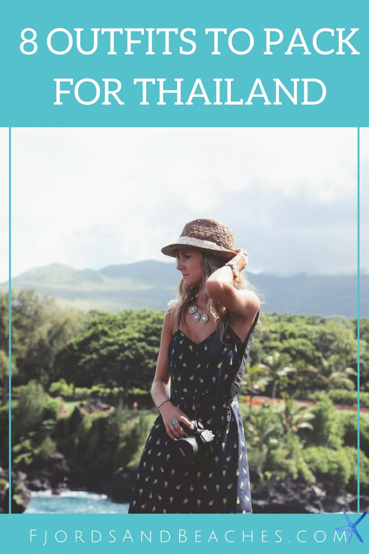 In My Suitcase – Thailand Outfits
