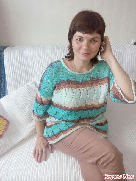 пуловер цвета моря и песка