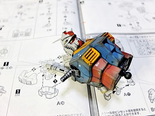 MATEVER1.5: MG RX-78-2 ガンダム Ver.ONE YEAR WAR[バンダイ製 1/100]◆9◆★1★
