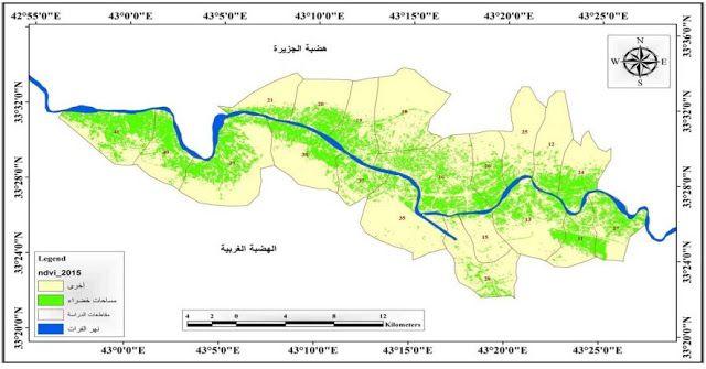 الجغرافيا دراسات و أبحاث جغرافية المساحات الخضراء في ريف مركز قضاء الرمادي دراسة ج Places To Visit Geography World Map