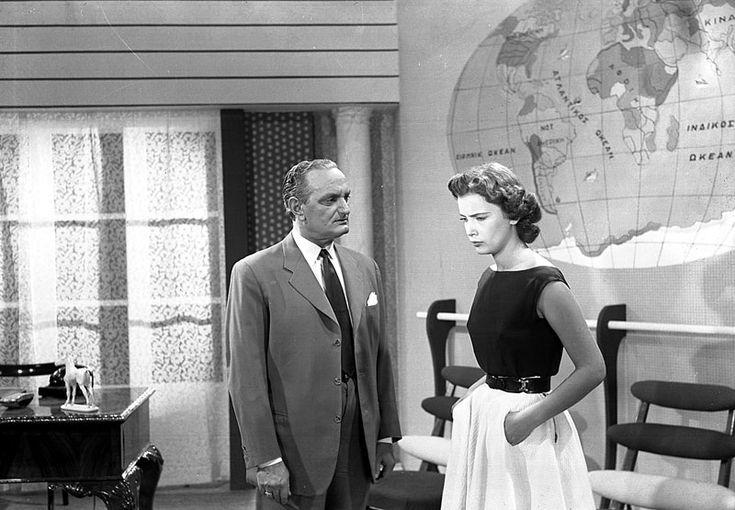 'Λατέρνα, Φτώχεια Και Γαρύφαλλο' (1957)