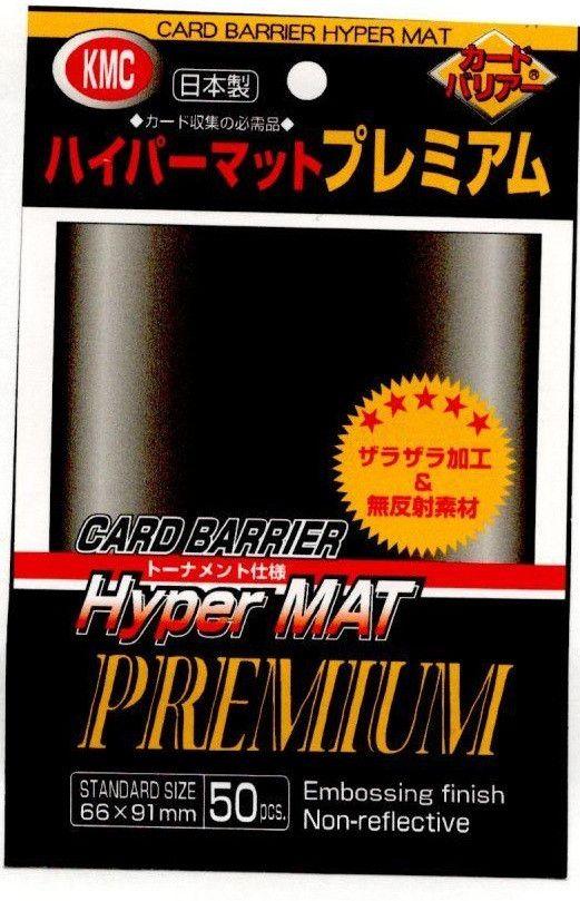 Kmc Sleeve Hyper Mat Premium Black 50 Sleeves Pack Standard Size