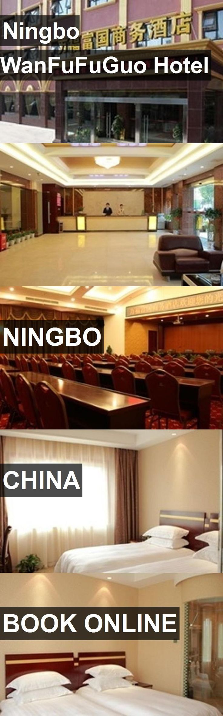 Ningbo WanFuFuGuo Hotel in Ningbo, China. For more information, photos, reviews and best prices please follow the link. #China #Ningbo #travel #vacation #hotel