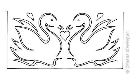 Открытка Валентинов день Вырезание лебеди 2 Бумага фото 2