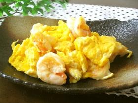 *お家で簡単中華 海老と卵の炒め*