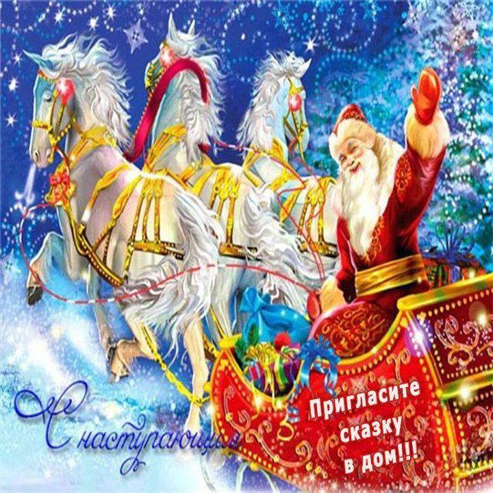 Пригласите сказку в дом!!! #ДедМороз #Снегурочка и #БабаЯга развеселят детей и взрослых га #НовыйГод. Поиграют споют новогодние песни вручат подарки!!! Телефон 87475369747 Дима #Балхаш #ria4ayka #4ayka #реклама - http://ift.tt/1HQJd81