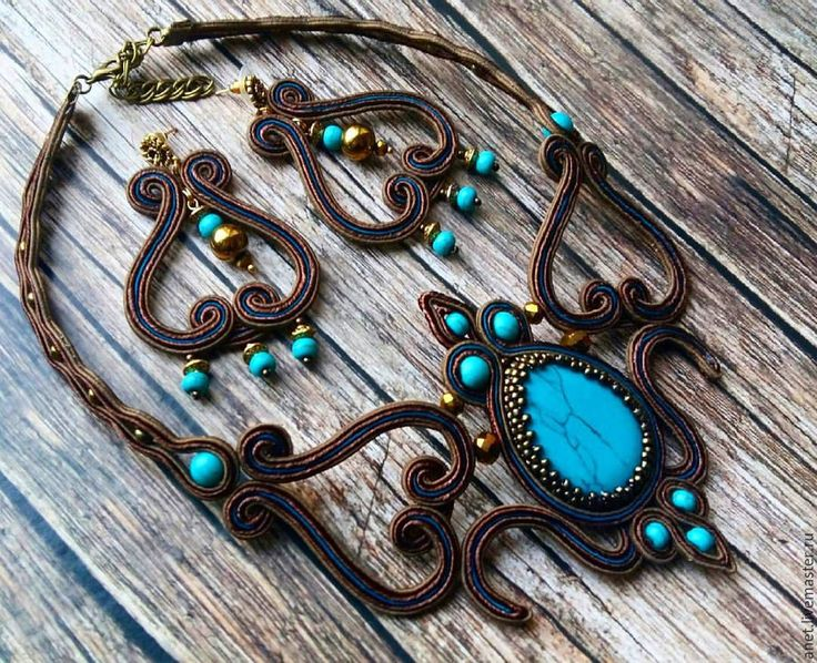 Купить Сутажный комплект Узоры Азии - 2 - коричневый, бирюзовый, голубой, колье, серьги