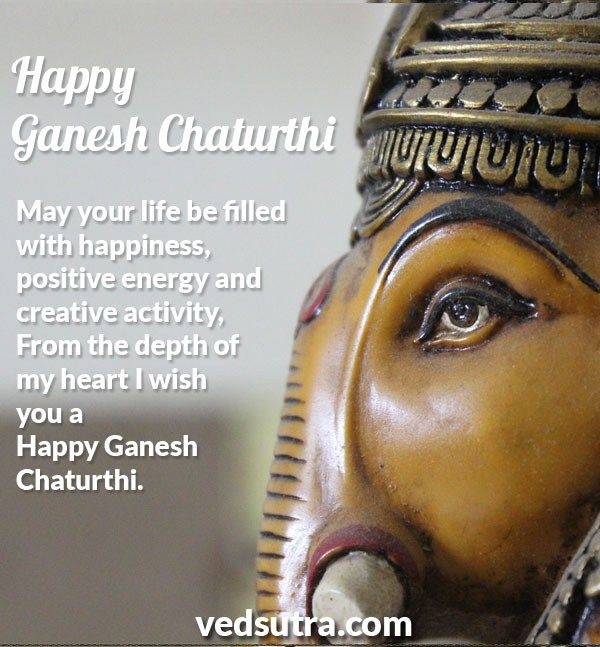 happy ganesh chaturthi god ganesh images