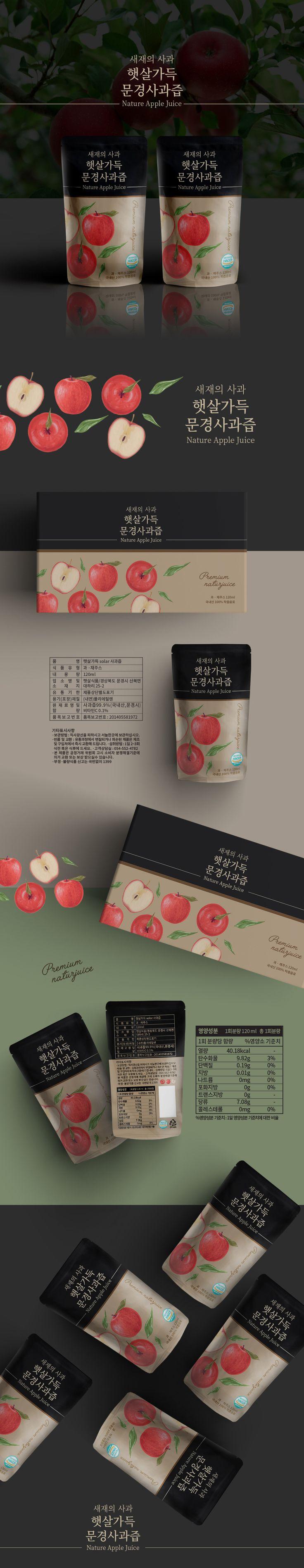 Design by suyun51 / #아이덴티티 #identity #디자인 #디자이너 #라우드소싱 #레퍼런스 #콘테스트 #package #design #포트폴리오 #디자인의뢰 #공모전 #라벨 #illust #패키지 #패키지디자인 #일러스트 #작업 #color #타이포그래피 #아이콘 #곡선 #reference #food