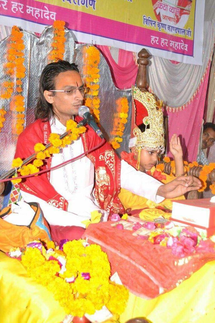 images about shiv katha gauchar chamoli uttarakhand on shrimad bhagwat katha acharya vipin krishna kandpal badri kedar dham