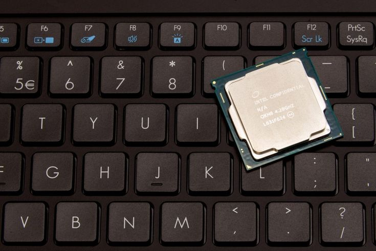 Giveaway: Intel Core i7-7700K Kaby Lake Processor | Pintereste Giveaway