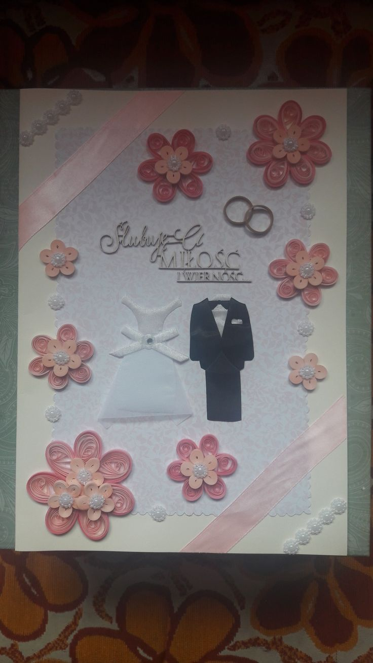 Quilling wedding card  A4