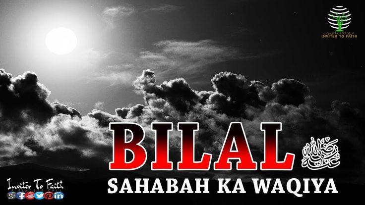 BILAL- RADI ALLAH ANHU KAY AZAN KA WAQIYA