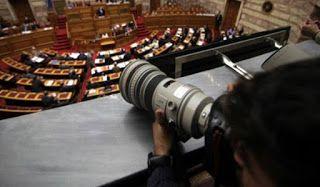 Δείτε σε απευθείας μετάδοση με την Ολομέλεια τη συζήτηση επί της τροπολογίας, η οποία περιλαμβάνει την εξαγγελία του πρωθυπουργού που αφορά την ενίσχυση των χαμηλοσυνταξιούχων.