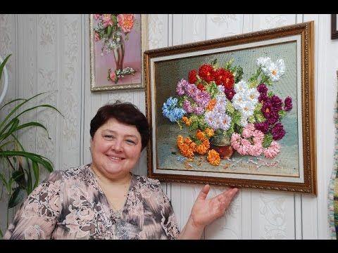 Вышивка лентами от  Ирины Громовой !!!      https://ok.ru/miss.vishenka....