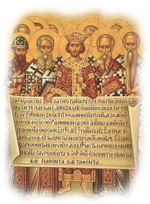 Icono que representa al emperador Constantino (centro) y a los Padres del Concilio de Nicea (325), sosteniendo el Credo Niceno-constantinopolitano proclamado en el Concilio de Constantinopla (381)