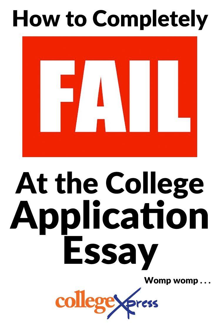 college entrance essay