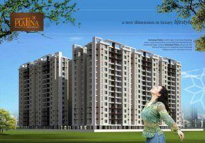 Anukampa Platina Jaipur 1, 2, 3, 4BHK Apartments and Flats for Sale Mansarovar Extension, Jaipur