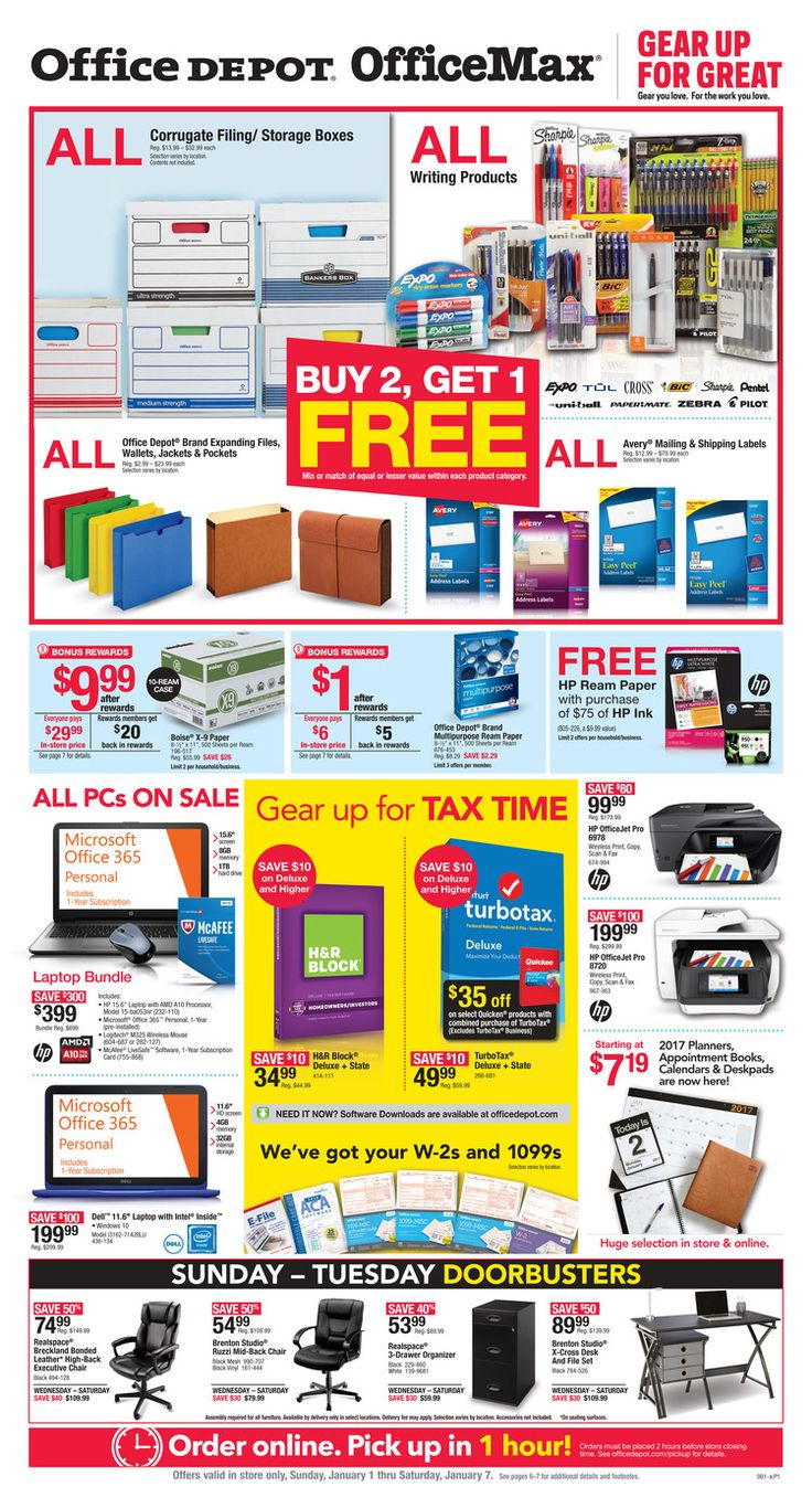 Office Depot / OfficeMax Ad January 1 - 7, 2017 - http://www.olcatalog.com/office/office-depot-officemax-ad.html