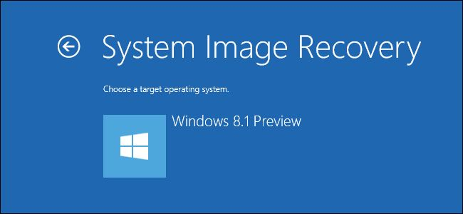 How to Create and Restore System Image Backups on Windows 8.1 using PowerShell cmdlet   HTG